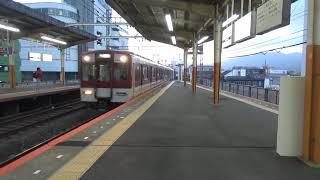 近鉄1254系1254編成+2610系2623編成区間準急大阪上本町行き到着