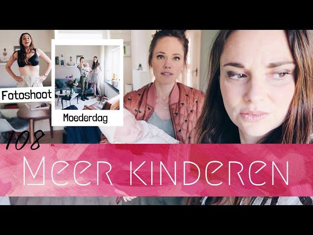 AFSCHEID EN EINDELIJK BEKEND MAKEN   WEEKVLOG 108   IkVrouwvanJou.nl