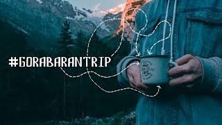 #GORABARANTRIP (Неделя на Кавказе в Северной Осетии)