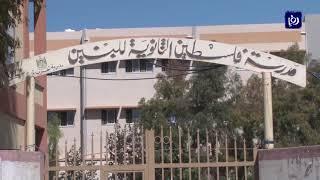 """""""كورونا"""" يفرض حصارا جديدا على غزة (7/3/2020)"""