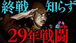 【実話】終戦を知らず29年間…孤島で戦い続けた日本兵