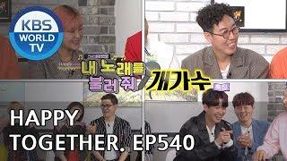 Happy Together I 해피투게더 - Song Euni, An Youngmi, Kim Yeongcheol, Noel, etc [ENG/2018.05.31]