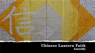 Chinese Lantern Faith Quilt Pattern