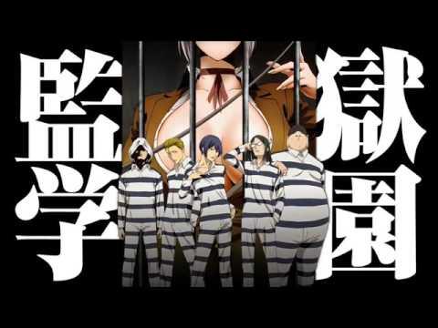 Prison School Op Full