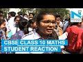 CBSE Class 10 Leaked Maths  Exam Analysis   NYOOOZ TV