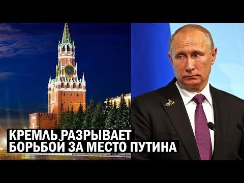 """Путина готовы устранять - Либо природа заберет либо """"приемники"""" - новости, политика"""