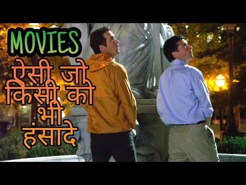 top-best-hot-comedy-movies