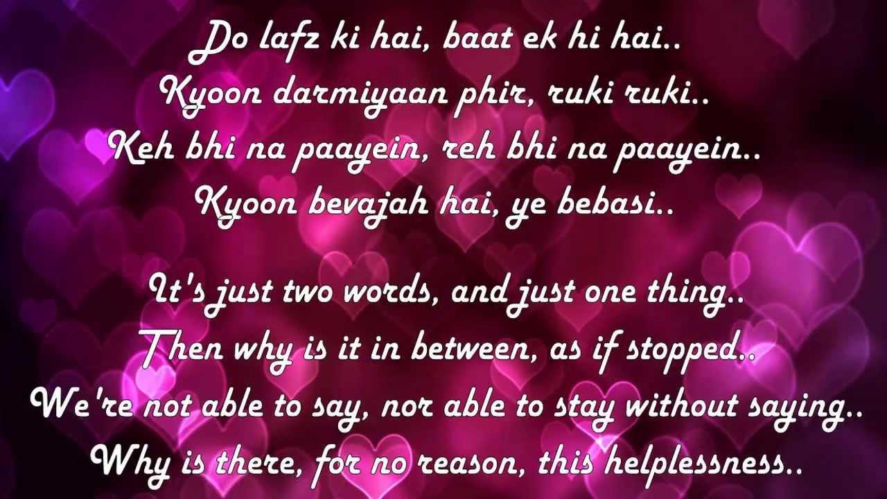 Har kisi ko nahi milta yaha pyar zindagi me keep calm and.