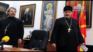 Темата Македония - как да не я превърнем в конюнктура