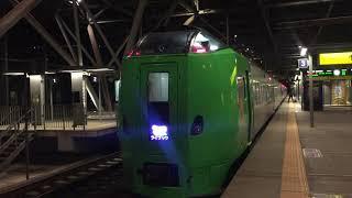 キハ150形富良野線普通旭川行(旭川到着) Form Kiha-150 Furano Line Local for Furano Arriving at Asahikawa