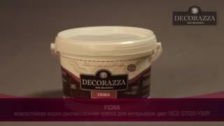 DECORAZZA, Кракелюр, эффект трещин. Второй способ нанесения.