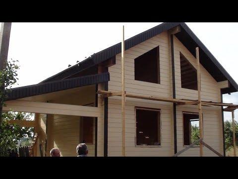 Строительство дома из клееного бруса под ключ. СНТ в Московской области. Могута.