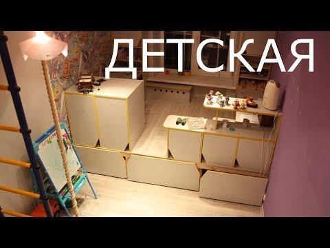 РУМТУР. Детская для детей. идеи, мебель, игрушки, цена, одежда,  книжки ..