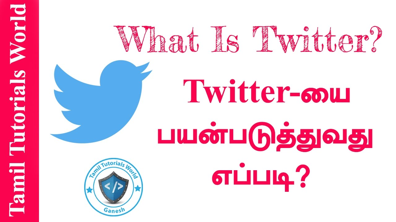What is Twitter ? How to Use Tamil Tutorials_HD