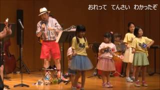 CDレコーディング予定曲 (ありさんおんがく隊)