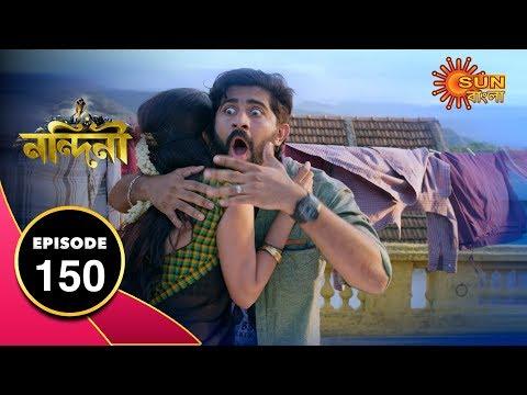 Nandini - Episode 150  | 23rd Jan 2020 | Sun Bangla TV Serial | Bengali Serial