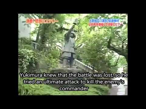 Yukimura's death