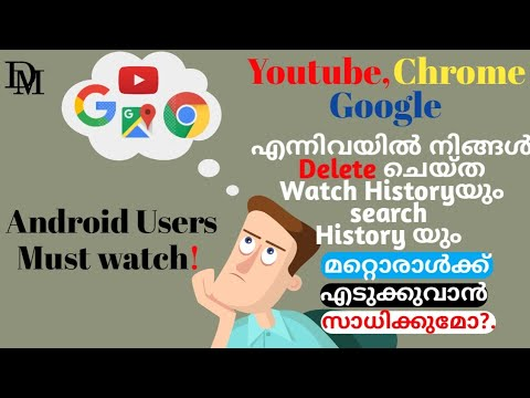 How To Recover Deleted History From YouTube, Chrome, Google
