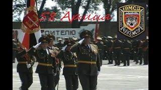 День 58 Армии. 693 полк. Владикавказ.