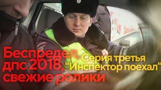 видео Дтп на встречке 2018 года в Уфы