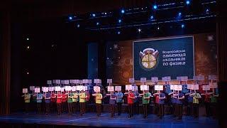 Всероссийская олимпиада школьников по физике прошла на площадке ТИУ