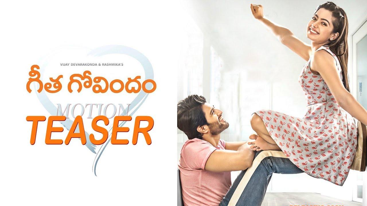 Geetha govindam full movie online with subtitle