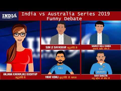 India vs Australia Series 2019: Virat Kohli Funny Debate Spoof Video Conversation