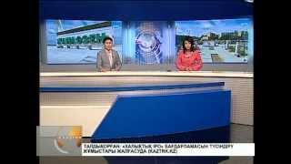 Оперативная работа ДВД Мангистауской области(, 2012-11-21T09:10:02.000Z)