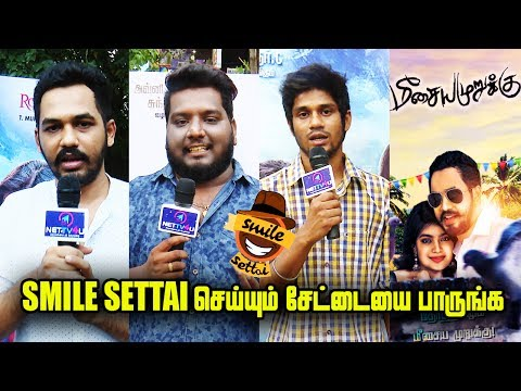 Meesaya Murukku Exclusive Team Interview | HipHop Adhi | Rj Vignesh | Smile Settai | Anbu | Nettv4u