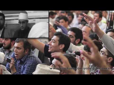 Sheikh Mahmood Shahat Listen On His Father Retation.most Beautifull Voice Sheikh Shahat Anwar