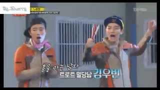 Download Video ๋Kim woo bin singing running man ep.240 (cut) MP3 3GP MP4