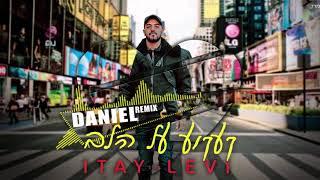 איתי לוי -  רמיקס קעקוע על הלב | DANIEL Official Remix