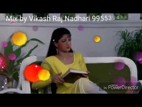 Sawan Ke jhulo Ne Mujhko Bulaya mix by Vikash Raj Nadhari