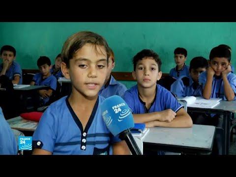 معاناة إضافية لتلاميذ قطاع غزة  - نشر قبل 2 ساعة