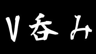 【#V呑み】おっさんV居酒屋(バーチャルなら集まれる)【にじさんじ/BANs/MZM/VEEMusic】