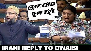 Smriti Irani Brilliant REPLY to Owaisi on Triple Talaq |Hanuman Chalisa