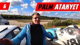 Палм всем раздал и #racingbrunch - Racingby влог Эпизод 6