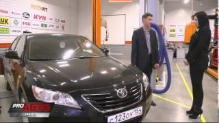 Обзор и диагностика автомобиля Toyota Camry