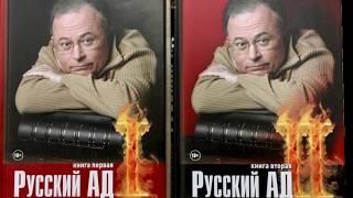 """Русский ад"" Андрея Караулова / #ЗАУГЛОМ"