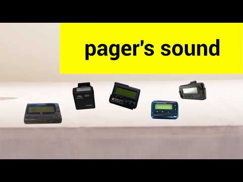 Beeper call sound, pager alarm, sound effect