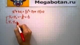 Номер 29 14 Алгебра 8 класс Мордкович