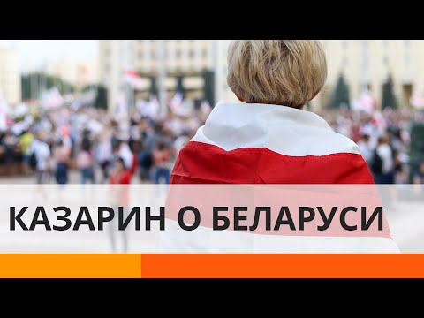 Уходи! Надоело! Почему Беларусь разлюбила Лукашенко? — ICTV