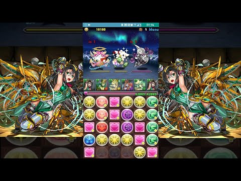 Nightmare Street - Puzzle & Dragons - Mythical - Team Verdandi