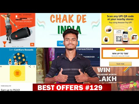 Free Cake, JBL Loot, G-PAY OFFER, Amazon Scan & Pay, Free Paytm Cash, Republic Day Offer, Best Offer