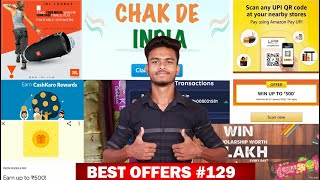 G-Pay New Offer, Free Cake, JBL Loot, Amazon Scan & Pay, Free Paytm Cash, Republic Day Offer,