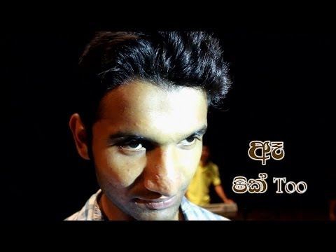 Aashiqui 2 (E Shik Too) - Social Party 2014 of Faculty of Medicine, 35th Batch