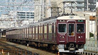 走行音 / 阪急7300系 7305F 東洋2lv.IGBT-VVVF(6極IM) 茨木市→高槻市