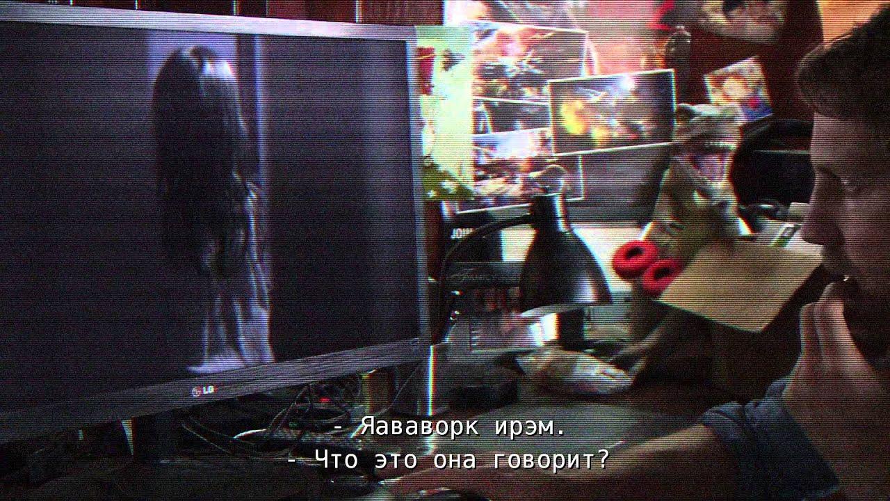 Паранормальное Явление 5: Призраки В - Trailer