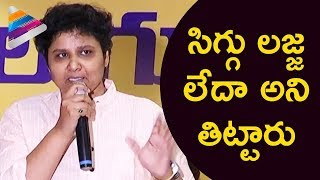 Nandini Reddy Emotional Words about Casting Cou...