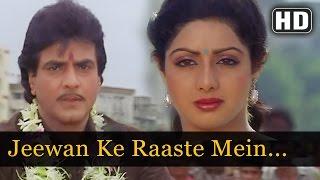 Jeewan Ke Raaste Mein Jeet - Jeetendra - Sridevi - Ghar Sansar -Bollywood Songs - Philosophical Song